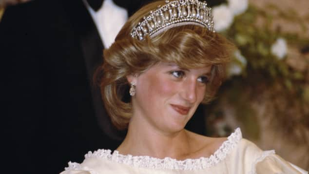 Princess Diana with her tiara at the wedding to prince charles in 1981